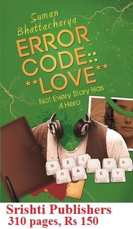 Error Code Love